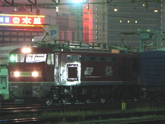 umedakamotsueki_1195.jpg