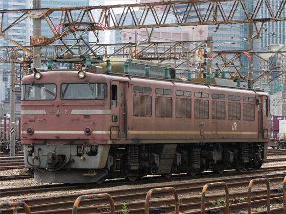 umedakamotsueki_1467.jpg