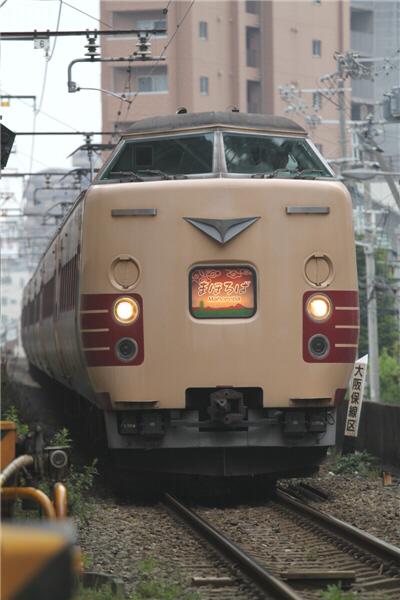 umedakamotsueki_2030.jpg