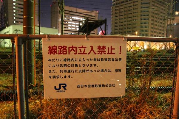 umedakamotsueki_3200.jpg