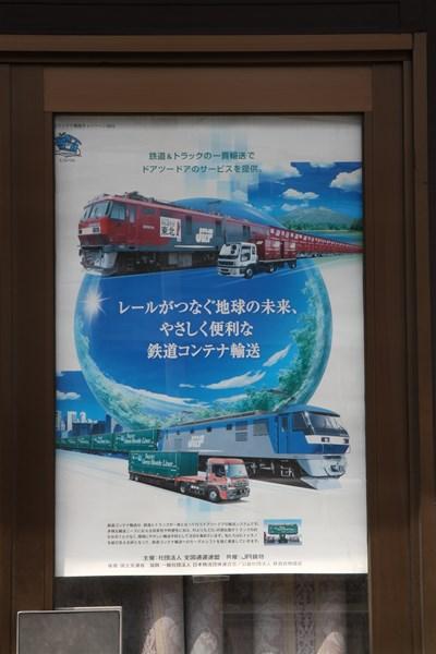 umedakamotsueki_3275.jpg
