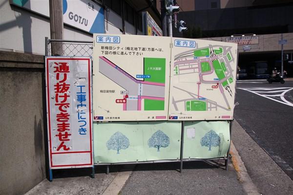 umedakamotsueki_3278.jpg