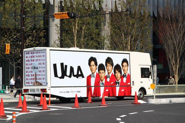 umedakamotsueki_3287.jpg