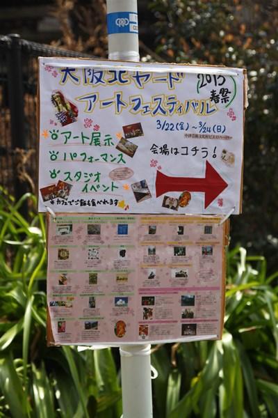 umedakamotsueki_3299.jpg