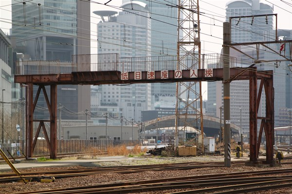 umedakamotsueki_3301.jpg