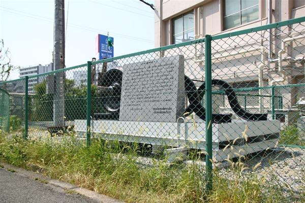 umedakamotsueki_3364.jpg