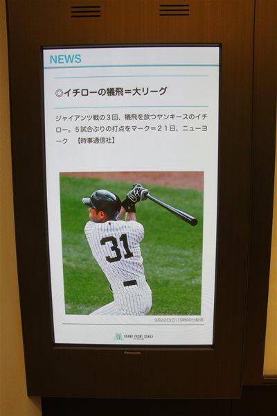 umedakamotsueki_3432.jpg