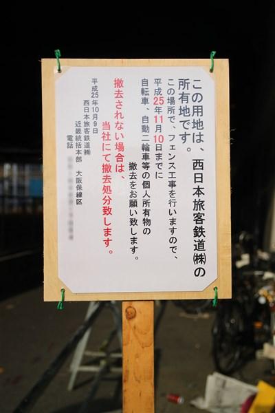 umedakamotsueki_3475.jpg