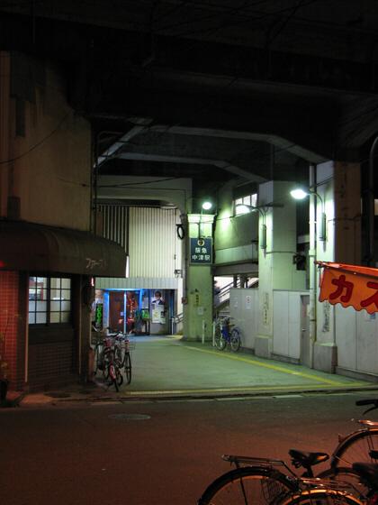 umedakamotsueki_653.jpg