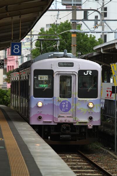 wakayama_22.jpg