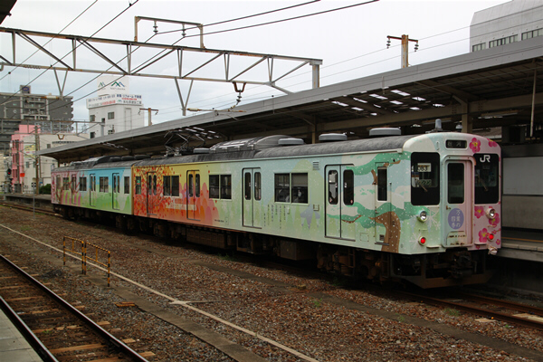 wakayama_26.jpg