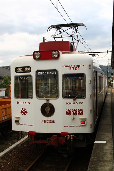 wakayama_63.jpg
