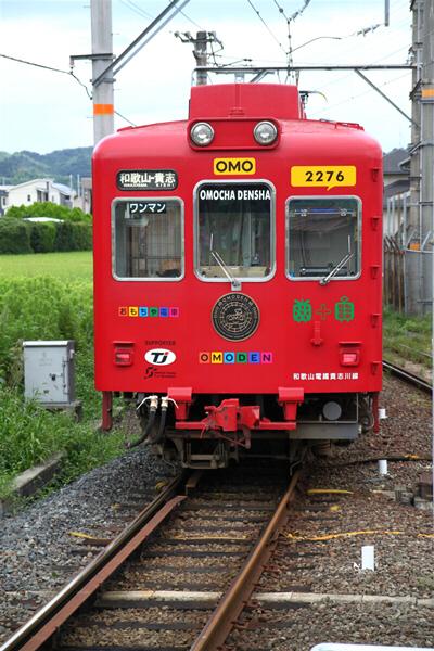 wakayama_67.jpg