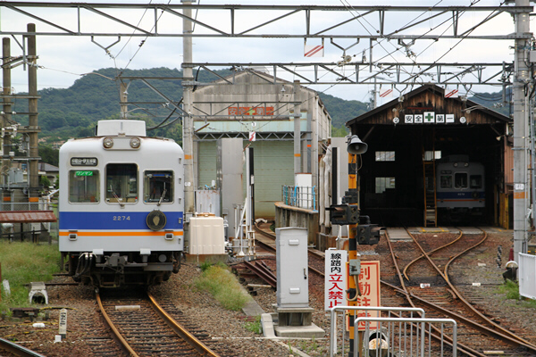 wakayama_70.jpg