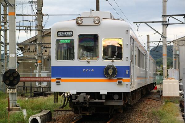 wakayama_71.jpg
