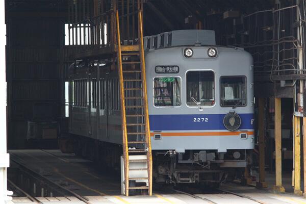 wakayama_72.jpg