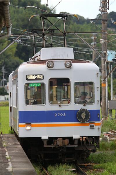 wakayama_82.jpg
