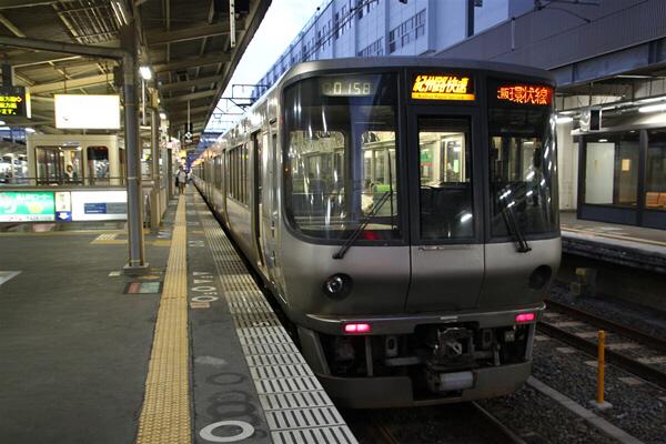 wakayama_97.jpg