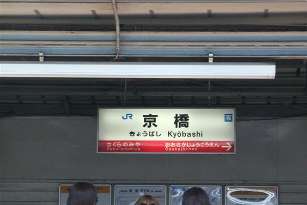 wakayama_98.JPG